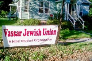 Courtesy of Vassar Jewish Union via Facebook
