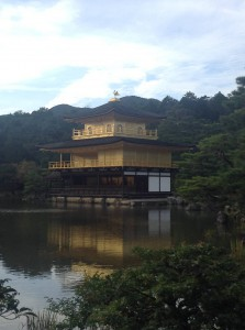 Kinkakuji, or the Golden Temple, is one of the most famous temples in Kyoto, a city west of Tokyo known for its abundance of Buddhist temples and stunning nature. Photo by Eilis Donohue